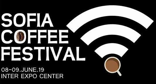 Sofia Coffee Festival 2019