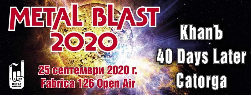 Metal Blast 2020 ще се проведе през септември на нова локация