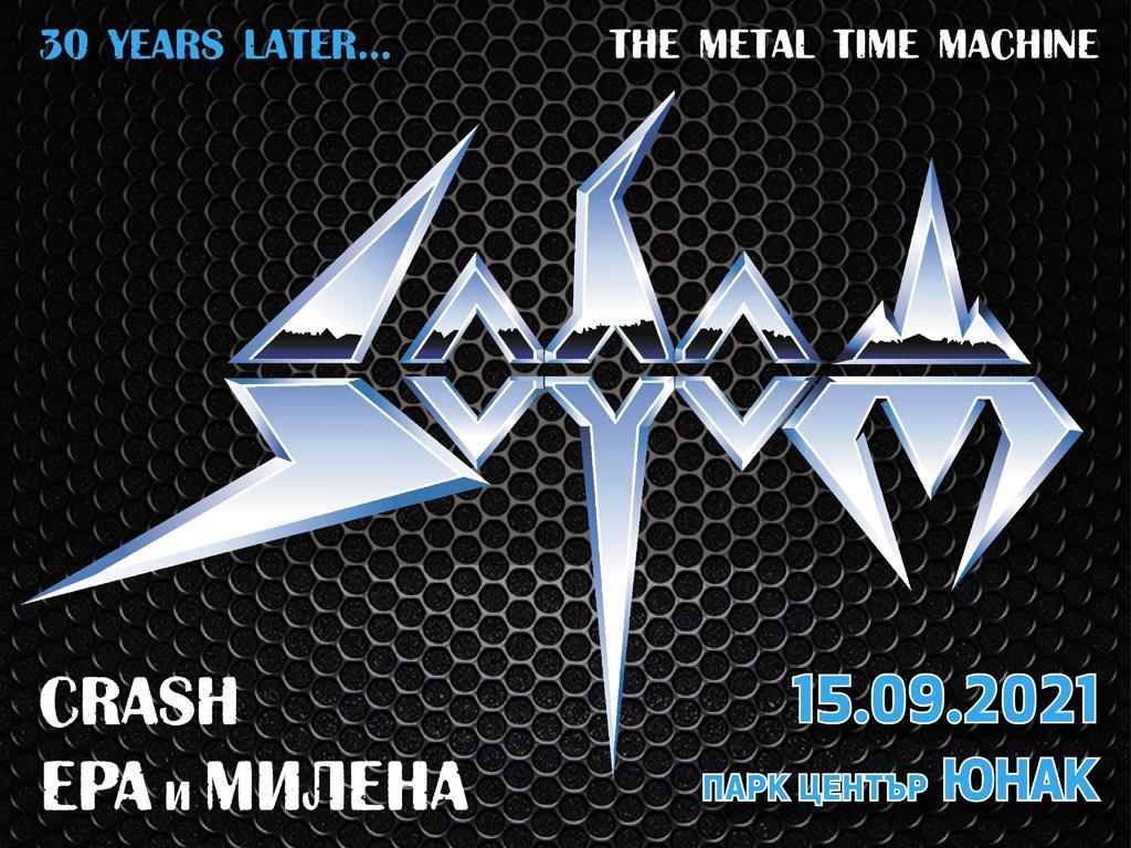 30 ГОДИНИ ПО-КЪСНО ИЛИ…   SODOM: THE METAL TIME MACHINE – 15.09.2021, Sofia