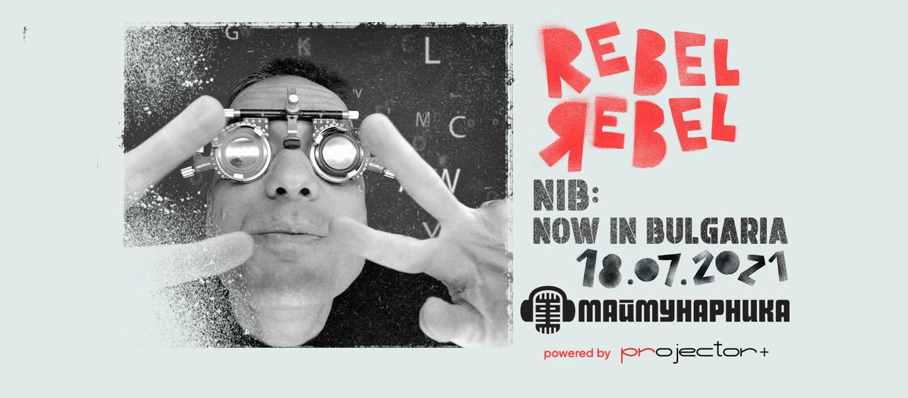 NiB с първи лайв на REBEL REBEL в София