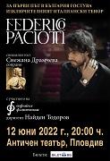Изключителният италиански тенор Федерико Пачоти за първи път  в България