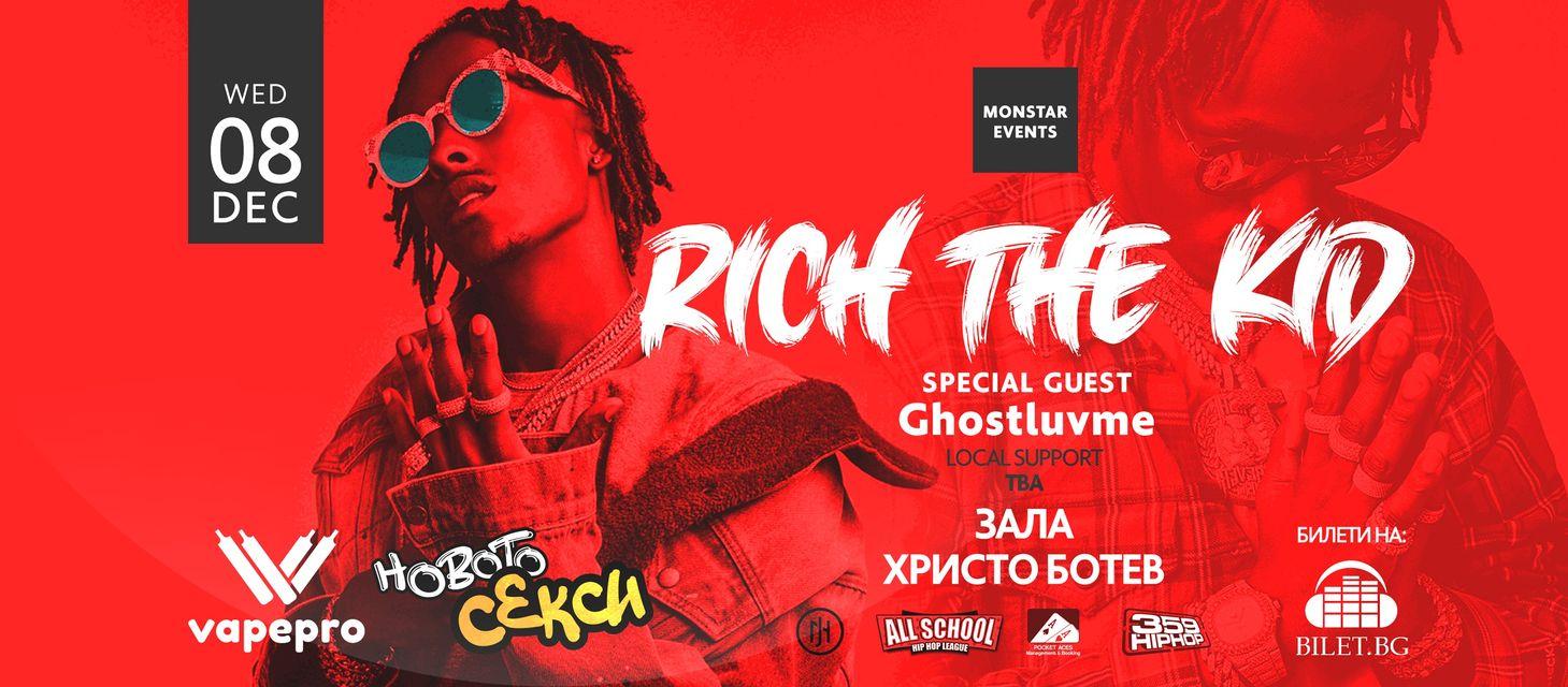 Rich The Kid идва за първи път в България  с взривяващо шоу!